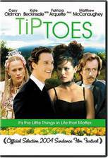 Movie Tiptoes