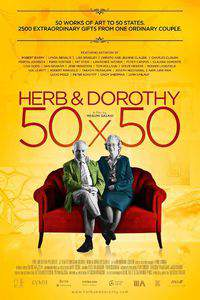 herb_dorothy_50x50 movie cover