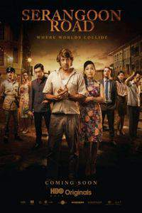 serangoon_road movie cover