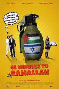 45_minutes_to_ramallah movie cover