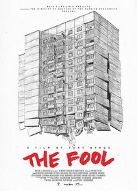 the_fool movie cover