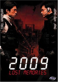 2009_lost_memories movie cover