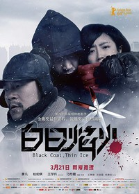 black_coal_thin_ice movie cover