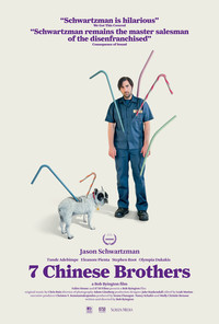 7_chinese_brothers movie cover