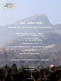 The Living God: Medicine and the Ancient Meetei Civilization