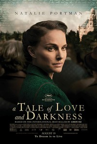 a_tale_of_love_and_darkness movie cover