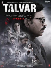 talwar_guilty movie cover