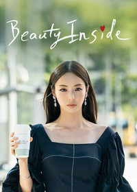 the_beauty_inside movie cover