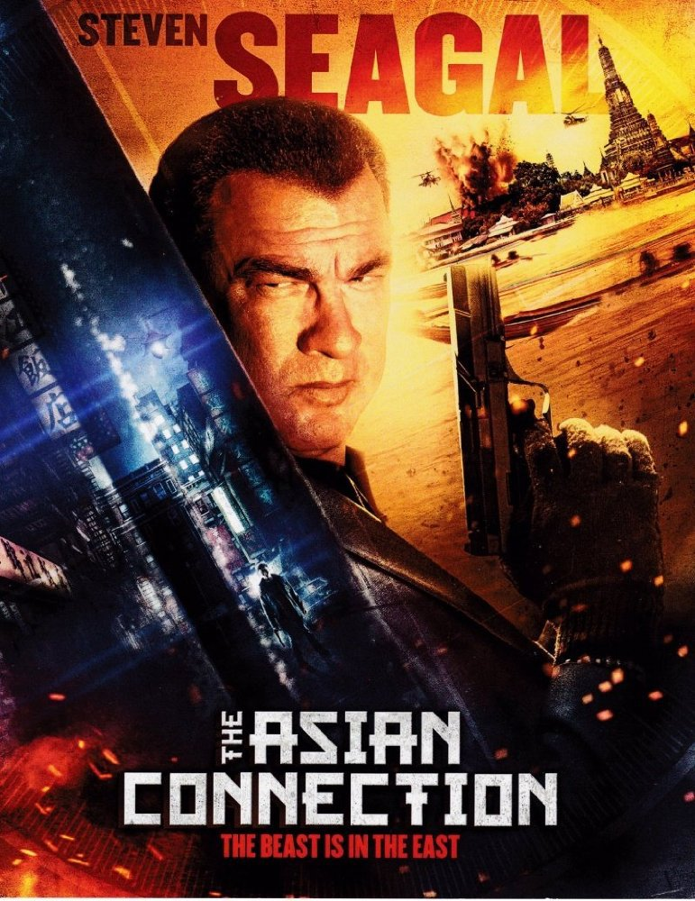 download the asian connection movie for ipodiphoneipad