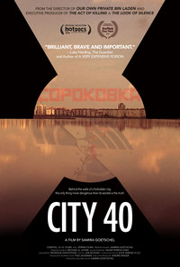 city_40 movie cover