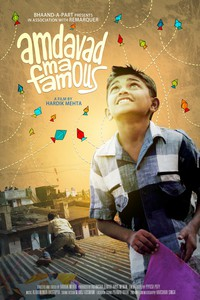 famous_in_ahmedabad movie cover