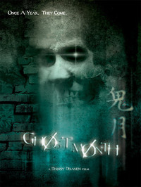 ghost_month movie cover