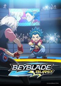 beyblade_burst movie cover
