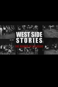 west_side_stories_the_making_of_a_classic movie cover