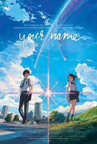 your_name movie cover