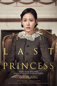 the_last_princess movie cover