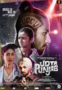 udta_punjab movie cover