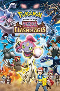 pokemon_the_movie_hoopa_and_the_clash_of_ages_2015 movie cover