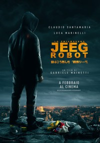 they_call_me_jeeg_lo_chiamavano_jeeg_robot movie cover