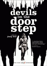 devils_on_the_doorstep movie cover