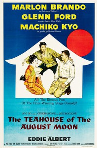 the_teahouse_of_the_august_moon movie cover