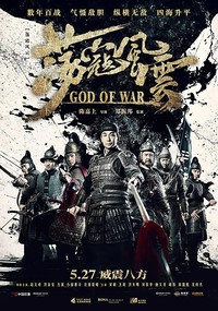 god_of_war movie cover