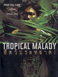 tropical_malady movie cover