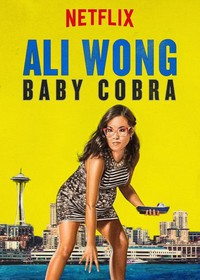 ali_wong_baby_cobra movie cover