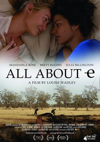 all_about_e movie cover