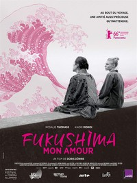 fukushima_mon_amour movie cover