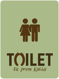 toilet_ek_prem_katha_love_story movie cover