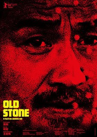 old_stone movie cover