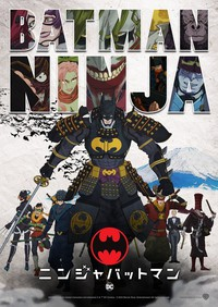batman_ninja movie cover