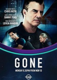 gone_70 movie cover