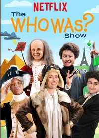 the_who_was_show movie cover