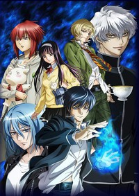 code_breaker movie cover
