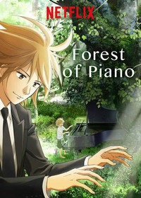 forest_of_piano movie cover