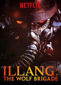 illang_the_wolf_brigade movie cover