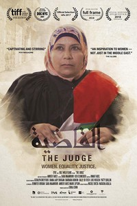 the_judge_2018 movie cover
