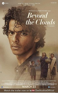 beyond_the_clouds_floating_gardens movie cover