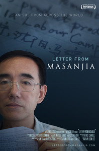 letter_from_masanjia movie cover