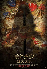 detective_dee_3_the_four_heavenly_kings movie cover