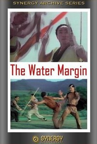 the_water_margin movie cover
