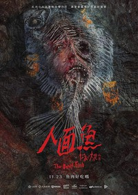 the_tag_along_the_devil_fish movie cover
