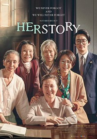 herstory movie cover