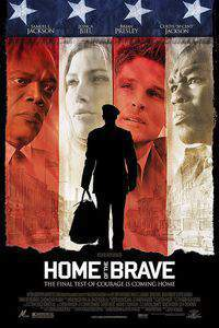home_of_the_brave movie cover