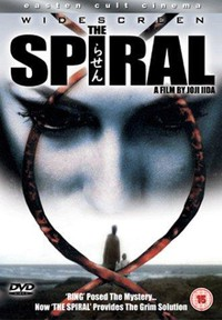 the_spiral_ring_4_rasen movie cover