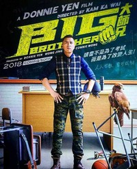 big_brother_2018 movie cover