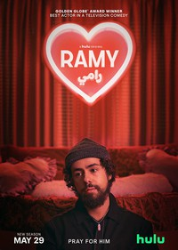 ramy movie cover
