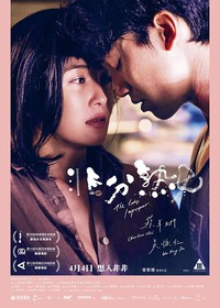 the_lady_improper movie cover